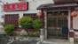 北谷の上海楼がオススメ!安くて美味くて大満足の中華料理が食べ放題